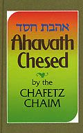 Ahavas Chesed by the Chafetz Chaim