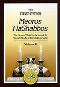 Meoros HaShabbos: Volume 4