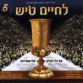 Lechaim Tisch 5