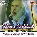 Schlomo Karlibach - Doppel CD Melawe Malka
