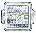 Passover Matzah Plate