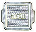 Assiette pour matzoth en céramique