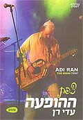 """DVD- Adi Ran """"El concierto en vivo"""""""