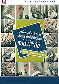 "DVD Rabbi Schlomo Carlebach ""Motzei Schabbat Nachamu"""
