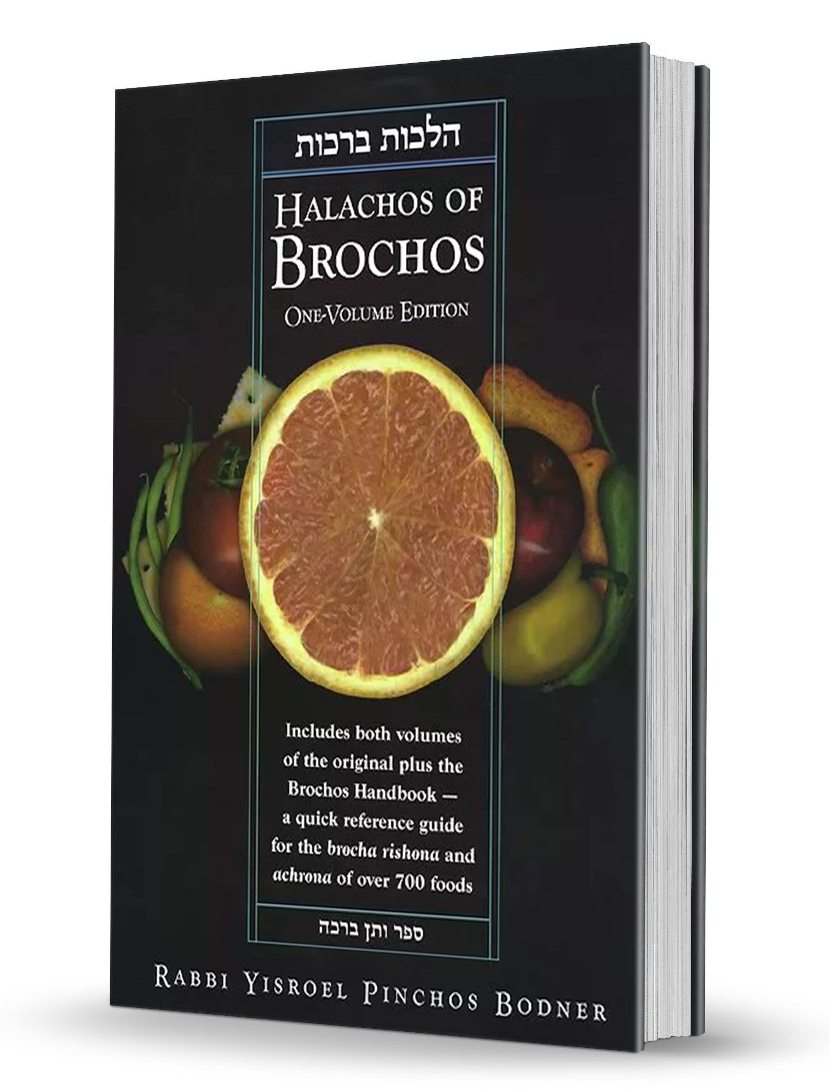 Gesetze der Segnungen (Halachos of Brochos) auf Englisch
