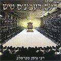 "Album ""De'am rev'inss tiche - Rabbi Nach'man de Breslev """
