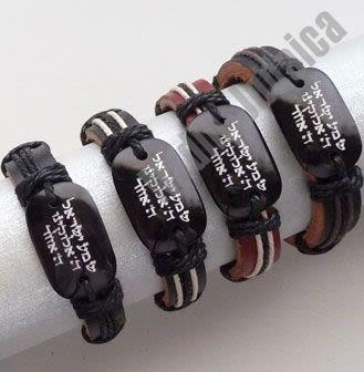 Shema Bracelets