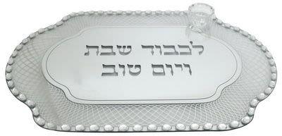 """Challah Tablett """"Glasperlen"""" (mit Salz-Schälchen)"""