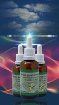 Gold Solution Essence for Pain Relief
