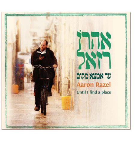 When I Find A Place, Aharon Razel