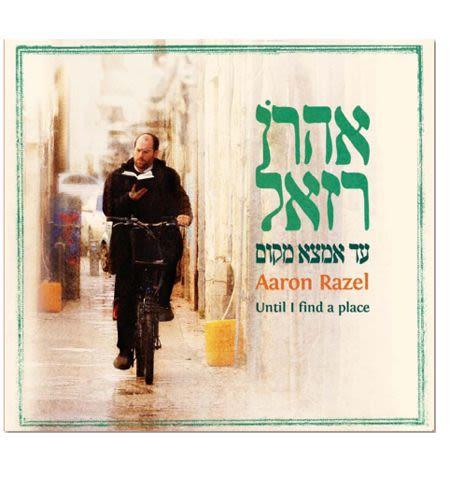 CD - Aaron Razel - Ad emtza makom