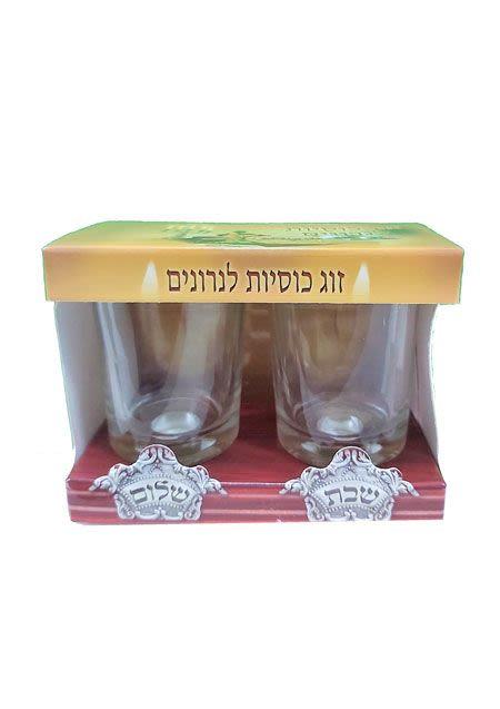 Пара стеклянных стаканчиков для субботних и ханукальных свечей