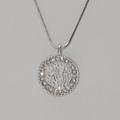 Rhodium Necklace & Shema Yisrael Pendant