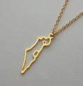 """Halskette mit Anhänger """"Eretz Israel"""""""