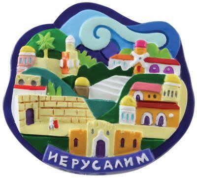 """Красочный магнит """"Иерусалим"""""""
