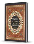 קיצור ספר המידות - ספרדית