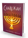 Chanukah with Rebbe Nachman of Breslov (inglés)