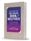 Concise Book of Mitzvot / Sefer Hamitzvot Hakatzar: Pocket Size