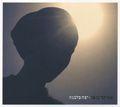 "Aviatar Banai - Album ""Belle comme la lune"""