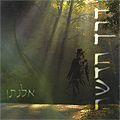 CD Elnatán - Derej Jadashá - Un Nuevo Camino