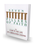 Seven Pillars of Faith