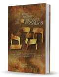 Rebbe Nachman - The Power of Psalms