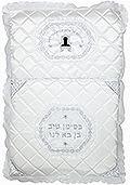 Brit Milah Pillow