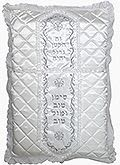 Lavish Brit Milah Pillow