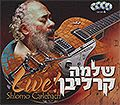 4 CD Set - Carlebach - LIVE
