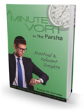 A Minute Vort on the Parsha 1