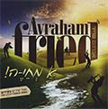 CD Abraham Fried - A Mejaie - La mejor música en Idish