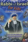 Rabbi of Israel - for Kids Part I