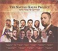 Музыкальный Проект Нафтали Кальпа