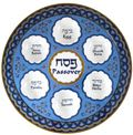 Decorative Ceramic Seder Plate in Blue