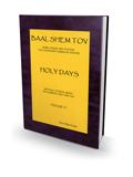 Baal Shem Tov: Holy Days