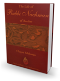 The Life of Rabbi Nachman of Breslov / Chayee Moharan