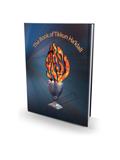 The Book of Tikkun Ha'klali
