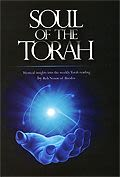 Soul of the Torah