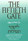 The Fiftieth Gate - Likutey Tefilot  Vol. 5