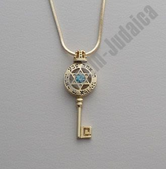 "цепочка с кулоном - ключ со ""щитом Давида"" и ""Шма Исраэль"""