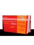 Guía de conversación español-hebreo