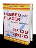Hebreo con Placer sin Ayuda de Maestro