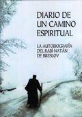 Diario de un camino espiritual