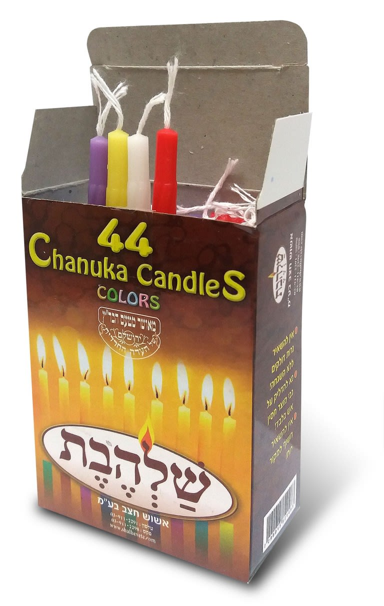 Colorful Chanukah Candles