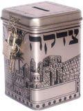 Caja de tzedaká cuadrada Jerusalén