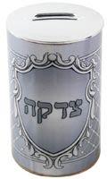 Caja de tzedaká Jerusalén redonda