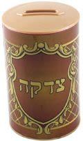 Caja de tzedaká Jerusalén II
