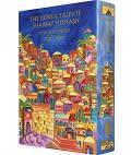 The Koren Talpiot Shabbat  Siddur-Chumash, Compact