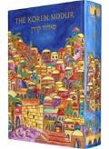The Koren Sacks Siddur, Compact