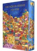 The Koren Sacks Siddur, Compact